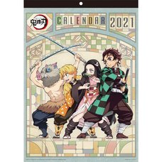 Demon Slayer: Kimetsu no Yaiba 2021 Wall Calendar
