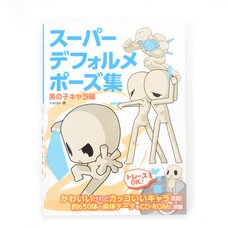 Super Deformed Pose Collection: Male Characters