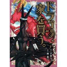 Dragon Goes House-Hunting Vol. 7
