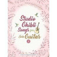 Studio Ghibli Songs for Solo Guitar Vol. 1 (English Ver.)