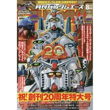 Monthly Gundam Ace August 2021