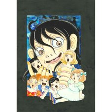 Kanako Inuki Bukita-kun: Ai no Collector Front Cover Reproduction Art Print