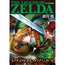 Legend of Zelda: Twilight Princess Vol. 2