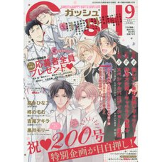 Boy's Love Magazine Gush September 2020