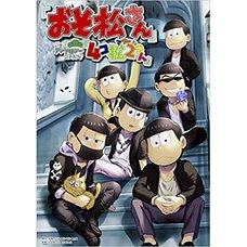 Osomatsu-san Official Comic Anthology: 4-Komatsu-san