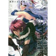 Lord Marksman and Vanadis: Hinata Katagiri Artworks
