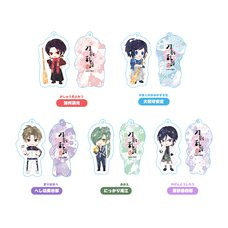 Touken Ranbu -Hanamaru- Soft Keychain Charm Collection Vol. 1