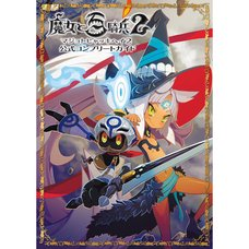 The Witch and the Hundred Knight 2 Complete Guide