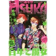 Asuka June 2021