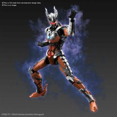 Figure-rise Standard Ultraman Suit Darklops Zero: Action Ver.