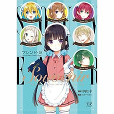 Souvenir: Blend S Fan Book & Comic Anthology