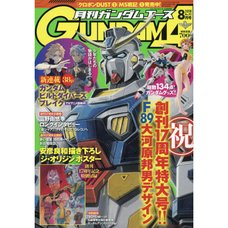 Monthly Gundam Ace August 2018