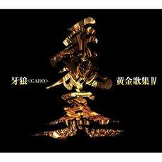 TV Series Garo Best Album CD (2-Disc Set)