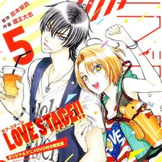 Love Stage!! Vol.5