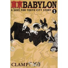 Tokyo Babylon: A Save for Tokyo City Story Vol. 1