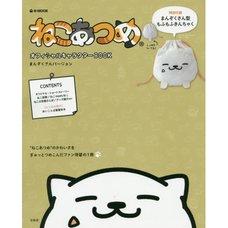 Neko Atsume Official Character Book (Tubbs Ver.)
