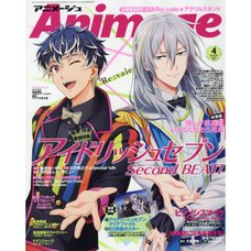 Animage April 2020