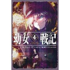 Saga of Tanya the Evil Vol. 4 (Light Novel)