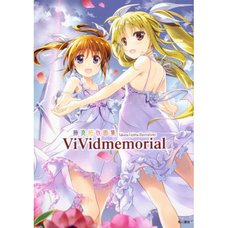 ViVidmemorial: Takuya Fujima Illustrations
