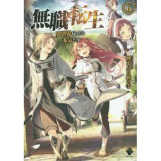 Mushoku Tensei: Isekai Ittara Honki Dasu Vol. 6 (Light Novel)