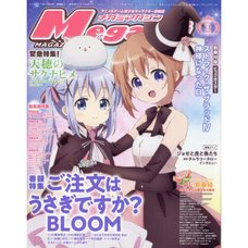 Megami Magazine February 2021