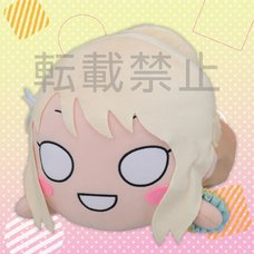 Mega Jumbo Lying Down Plush Love Live! Nijigasaki High School Idol Club Ai Miyashita