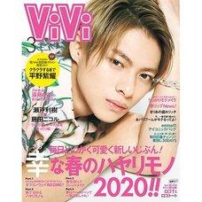 ViVi March 2020