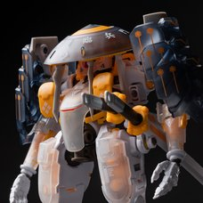 Robot Build RB-09C Akiru Non-Scale Figure