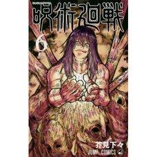 Jujutsu Kaisen Vol. 6