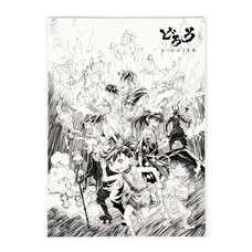 TV Anime Dororo Conclusion Commemorative Set