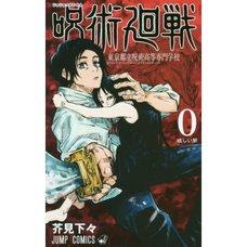 Jujutsu Kaisen Vol. 0