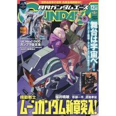 Monthly Gundam Ace December 2019
