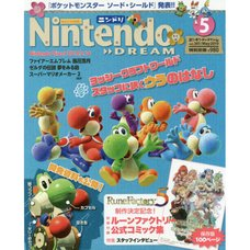 Nintendo Dream May 2019