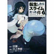 Tensei Shitara Slime Datta Ken Vol. 1