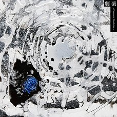Dramatic Medicine | Megumi Ogata New Album
