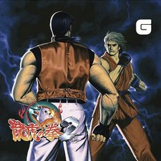 Art of Fighting 2 Original Soundtrack