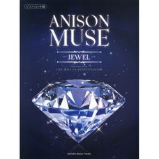 Anison Muse: Jewel Piano Solo