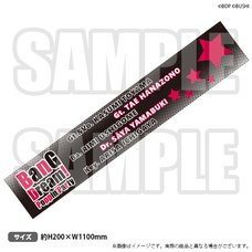 BanG Dream! Girls Band Party! Muffler Towel: AX 2019 Ver.