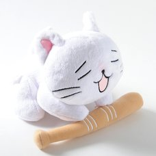 Miitaro Sharpening Claws on a Bat Plush