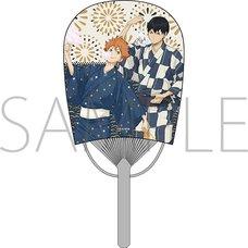 Haikyu!! Hinata & Kageyama Mini Oval Fan