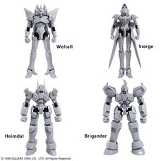 Xenogears Structure Arts 1/144 Scale Plastic Model Kit Series Vol. 1 Set