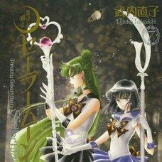 Sailor Moon Complete Edition Vol.7
