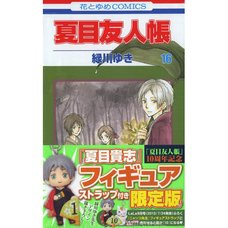 Natsume's Book of Friends Vol. 16 Limited Edition