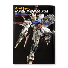 Model Graphix Gundam Archives Plus (Mobile Suit Gundam Seed/Seed Destiny/Seed Astray)