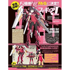 Figure Japan: Frame Arms Girl