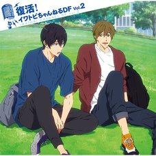 TV Anime Free! Dive to the Future Radio CD: Fukkatsu! Iwatobi Channel Vol. 2
