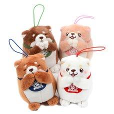 Chuken Mochi Shiba Begging Mini Strap Plush Collection