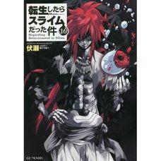 That Time I Got Reincarnated as a Slime Vol. 16 (Light Novel)