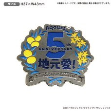 Love Live! Sunshine!! 5th Anniversary Memorial Pin