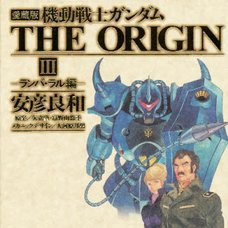 Mobile Suit Gundam The Origin Vol.3